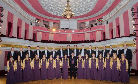 "Municipal Chamber Choir ""Galician bells"""