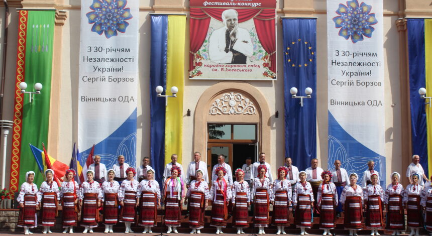 """International Festival of Folk and Choral Singing """"Above Sob the song sounds loud"""""""