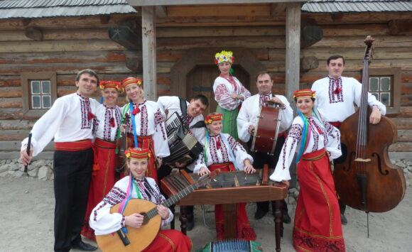 "People's amateur folk-instrumental ensemble ""Kobza"""
